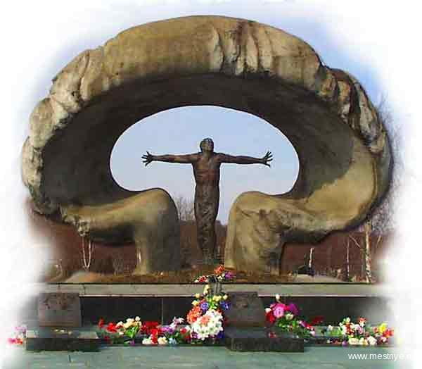 Вчера исполнилось 28-я годовщина крупнейшей ядерной катастрофы - взрыва на Чернобыльской АЭС